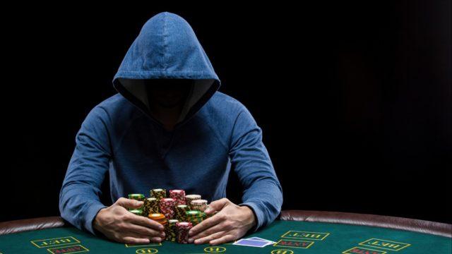 Winning Online Poker Strategy